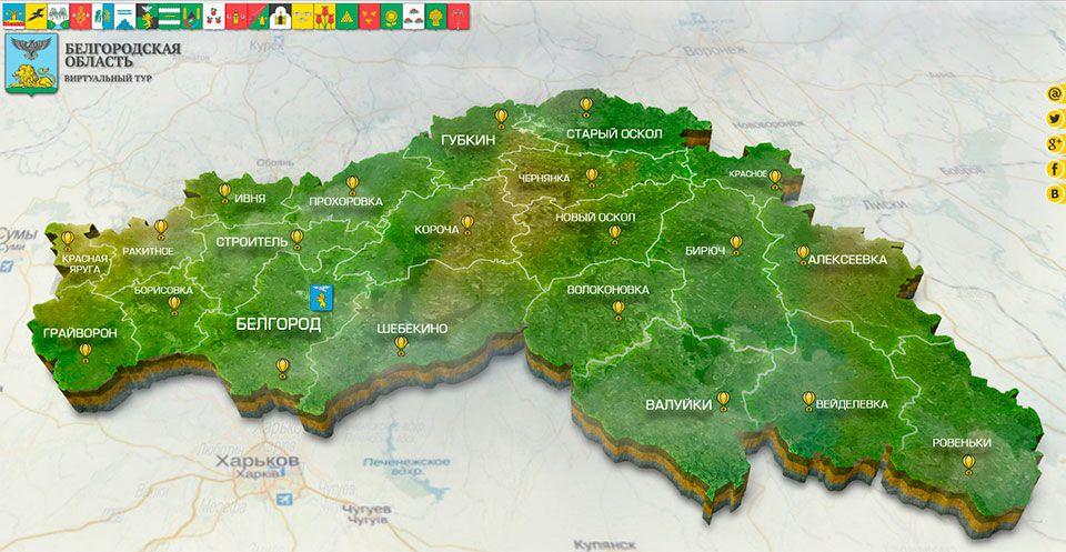 тело орнамент карта белгородской области фото вот фотоработами