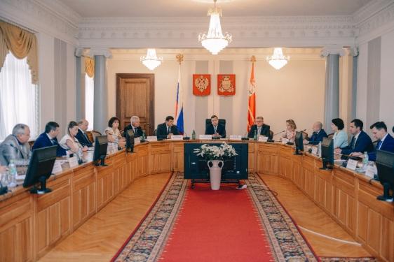Администрация Смоленска